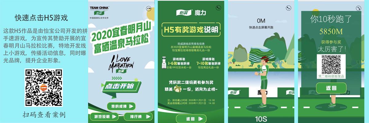 微信H5开发
