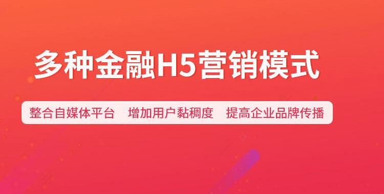 金融banner.文章.jpg